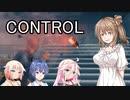 【CONTROL】#18 マーシャルさんを探すよ!【cevio実況】