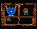 MSX 魔導物語1 ラスボス~エンディング