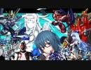 Fate/Grand Order 宝具のBGMを変えてみた part109