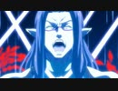 Fairy蘭丸~あなたの心お助けします~ 禁忌其の弐「憤怒」