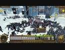 【TW:WH】鳥頭帝国の混沌征伐【ドワーフ】