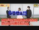 モチコミ! 第35話(3/4)