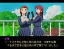 【二人で実況プレイ】やるドラシリーズ ダブルキャスト 番外編part6