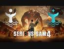 オワコン企業のベテラン傭兵部隊がSerious Sam 4をプレイしてみたパート1【マジか】