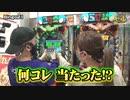 ヤ・ヤ・ヤ・ヤール ヤルヲがヤリたいヤツとヤル!! 第36話(2/3)
