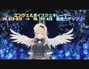 【新人vtuber】第六話 人工天使声帯研究所 AVG 0.799-413【アズリエル】