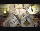 雪洞童 / をかし屋 feat. りん・れん