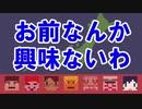 【音MAD】都.道.府.県.の主.役.は!
