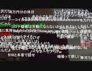 #七原くん 「あああ」2/2【2020/4/20】720pコメ有版