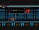 ゆっくり実況】サイバーシャドウ「Cyber Shadow」Part13