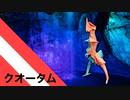 """【折り紙】「クオータム」 7枚【水晶】/【origami】""""Quarter"""" 7 pieces【Vibration】"""