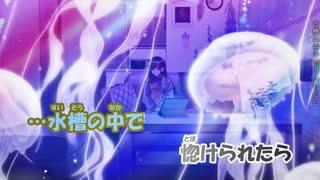 【ニコカラ】くらげ《夏代孝明》(On Vocal)±0