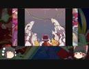 (ゆっくり実況)ザギナオのロックマンゼロ2 初見実況プレイ Last Part(戦いは続くよ編)
