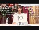 アイドルマスター シャイニーカラーズ特別生配信 3rd Anniversary前夜祭SP! コメ有アーカイブ(2)