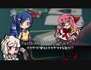 けもの共によるシノビガミTRPG「ボトムは憧れの黒」part1