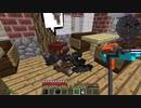 【ゆっくり実況】【Minecraft】MOD世界でマインクラフトをプレイしました その4