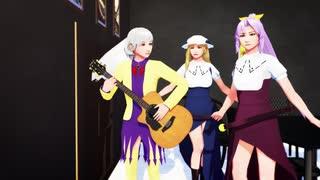 【そばかす式】月のハンマーギター