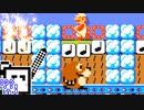 【CeVIO実況】マリオメーカーざらめちゃん2#165【スーパーマリオメーカー2】