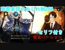【LibraryOfRuina】残響楽団のねじれ戦BGM 修正バーション