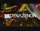 【SSSS.DYNAZENON】オープニングを仮面ライダーセイバーのALMIGHTY~仮面の約束にしてみた【ダイナゼノン】