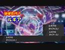 【ポケモン剣盾】はばたけ!ルギア!伝説のポケモンで伝説のポケモンを狩りまくろう!