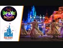 【DLP】Mickey's Boo To You Halloween Parade【CD音源】
