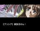 【二人で実況プレイ】EVE Burst Error part125 【小次郎&まりな編 12月9日】