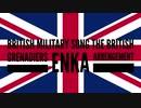 """もし「ブリティッシュグレナディアーズ」が演歌だったら """"The British Grenadiers"""" Japanese Enka arrengement"""
