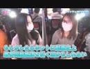 静香&マリアのななはん 第40話(2/2)