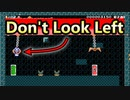 【実況】左を向いてしまった男の末路…【マリオメーカー2】