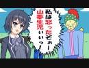 エログロ大嫌いな原石美緑が頭おかしい合コン電波ホラーRPG【管理人X】に挑戦するよ!Part4