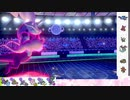 【ポケモン剣盾】S17ひびのポケモンwithサザンドラpart15【ドヒドイデ】