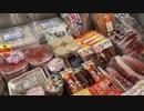 黒澤の北海道一人旅。北海道のお土産を買う 2021年3月