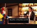 斬新すぎるNHK党長野政見放送5分ver(RPG風)