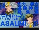 【恋愛×ミステリー】令嬢探偵 オフィスラブ事件慕【ゲーム実況】part4
