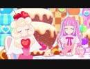 スウィートホールケーキ【アイカツプラネット!】