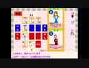 【東方ナンバースマッシュ】第4期前哨戦・魔石伝VS転闘状【カードゲーム】