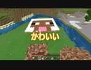 【Minecraft】億万長者になりた~い!#3【ゆっくり実況プレイ】