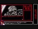 【フェアリーテール】狂った果実2/4【実況プレイ】