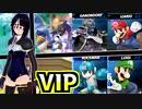 【実況】クッパJr.でVIPの上を目指す #5【スマブラSP VIPマッチ】