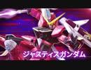 【EXVS2XB第一弾追加機体】『機動戦士ガンダム エクストリームバーサス2 クロスブースト』第1弾 追加リリース機体紹介PV