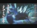 【モンハンライズ実況プレイ】ヌコとワンコと叔父さんの狩猟生活Part22
