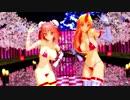 【東方MMD】ロキ 星熊勇儀&茨木華扇【紳士向け】