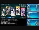 【戦艦少女R】ミズーリ如き抜きでも戦艦少女は勝つる【演習シミュレーション11~15】