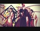 【Fate/MMD】リンボでPASSION