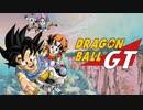 ドラゴンボールヒーローズギャラクシーミッション 通常戦闘BGM