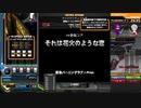 【beatmaniaIIDX】弐寺をのんびりゆっくり実況8