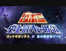 【グラブル】愛・鋼戦士(インスト版)【100分間耐久】