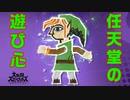 【実況】全然乱闘しないスマブラ Part22