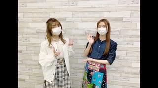 吉岡茉祐と山下七海のことだま☆パンケーキ 第52回 2021年04月15日放送
